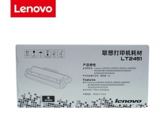 联想(Lenovo)LT2451墨粉(适用LJ2605D/LJ2655DN/M7605D/M7615DNA/M7455DNF/7655DHF)